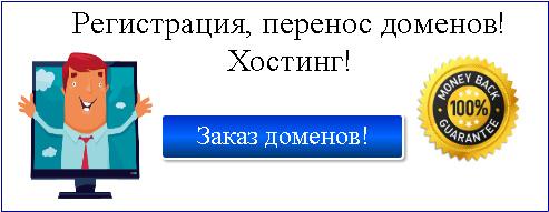 banner_493x191prj2421